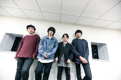 ユアネス 新EPリリースインタビュー 『Ctrl+Z』+『Shift』に彼らが込めたもの