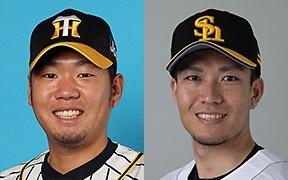 初受賞となった阪神の西勇輝投手(左)と千賀滉大投手