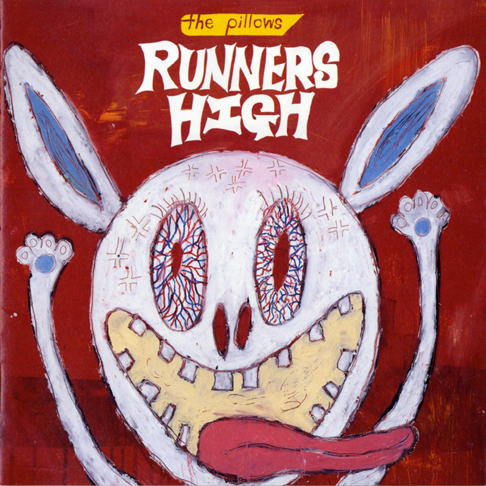 the pillows『RUNNERS HIGH』
