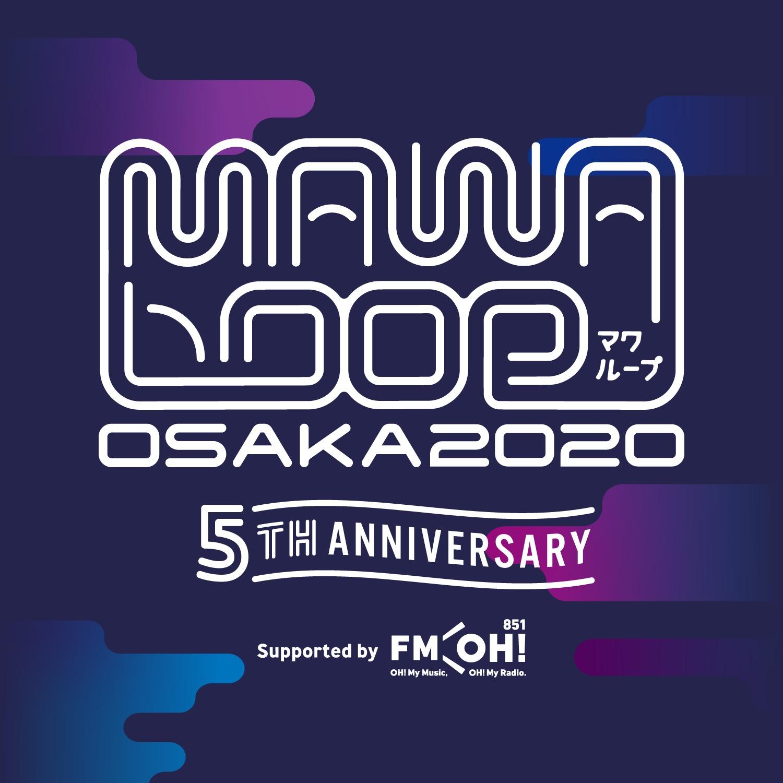 MAWALOOP OSAKA 2020