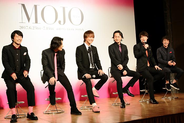 舞台「MOJO」製作発表記者会見