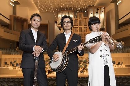 くるり 創業20周年のジェイアール京都伊勢丹に新曲「特別な日」を提供