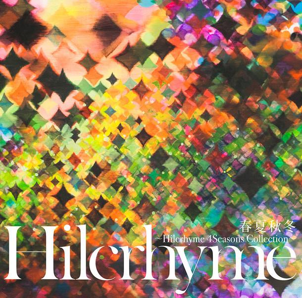 Hilcrhyme「春夏秋冬~Hilcrhyme 4Seasons Collection~」初回限定盤ジャケット