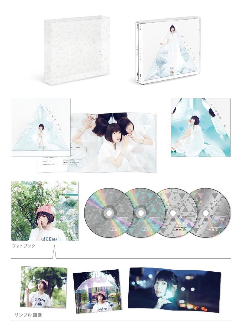 南條愛乃『サントロワ∴』DVD
