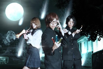 セプテンバーミー、感覚ピエロとともにTSUTAYA川西能勢口店主催ライヴに出演決定