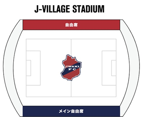 J-VILLAGE STADIUM