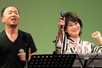 マキタスポーツ、定例ライブで水谷千重子と共演 サチモスなどを歌謡曲カバー「今度は友近も呼びたい」
