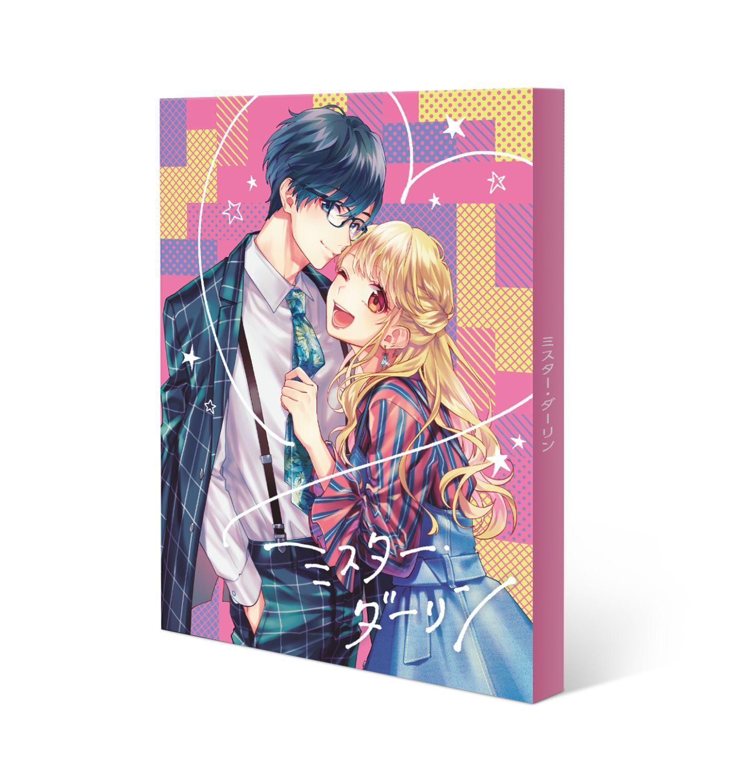 3rdアルバム『瞬く世界に i を揺らせ』初回生産限定盤特典 ライトノベル表紙