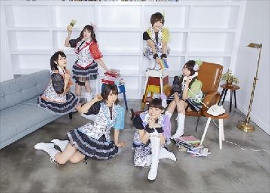 i☆Ris、シングル「Memorial」のアートワークと収録曲詳細を解禁