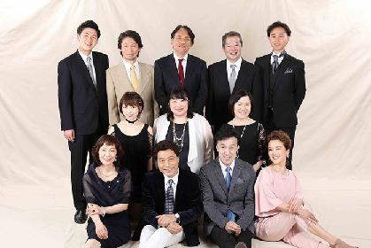 加藤健一事務所がレイ・クーニー笑劇の最高傑作『パパ、I LOVE YOU』を10年ぶり再演~SPICE貸切公演も実施決定