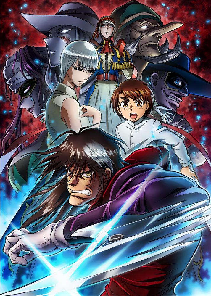 TVアニメ『からくりサーカス』キービジュアル (C)藤田和日郎・小学館 / ツインエンジン