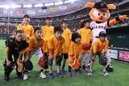 イースタンリーグで「オンユアマークス」開催! 東京Dでジャイアンツ選手と守備に立とう