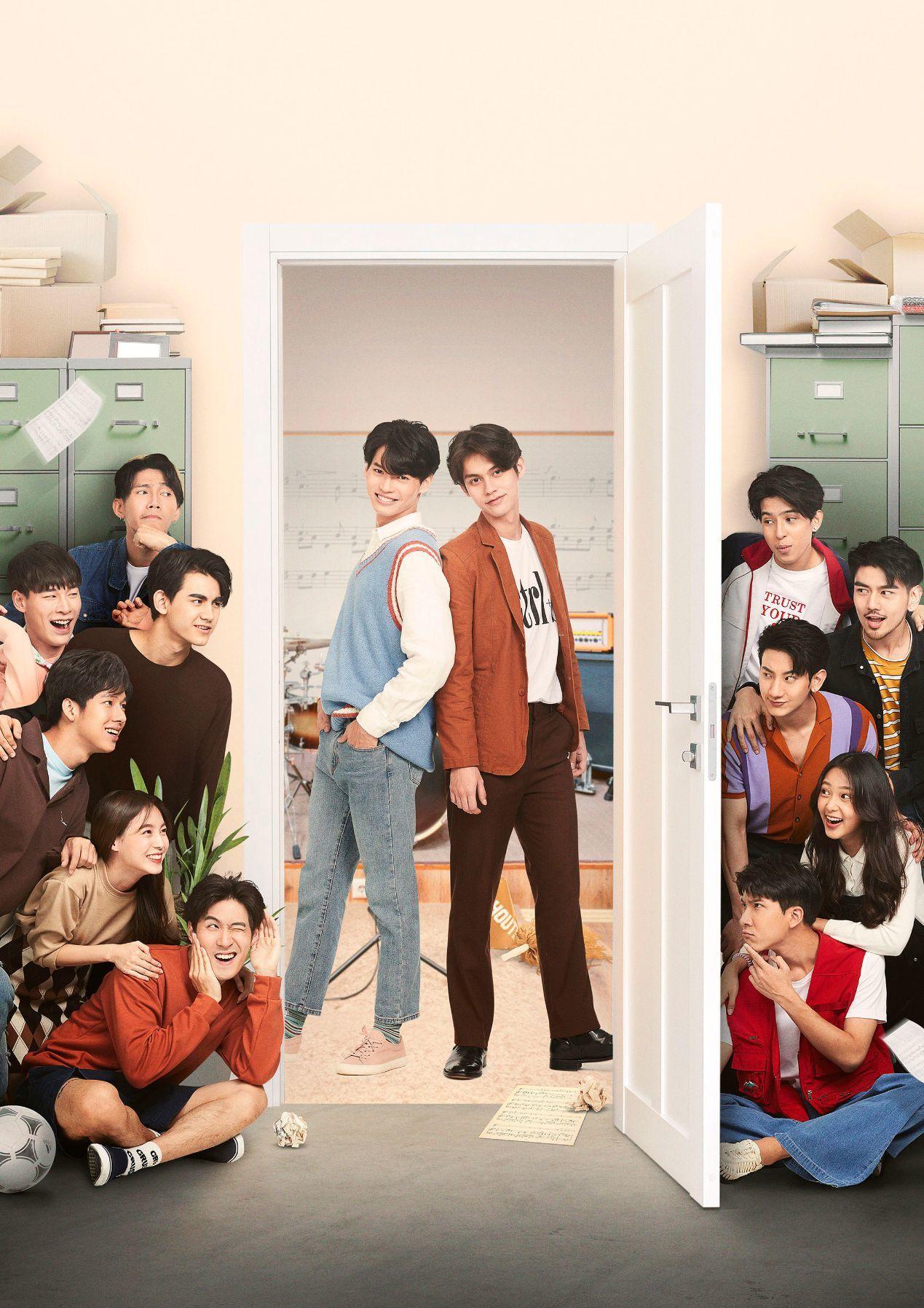 『Still 2gether』 (C)GMMTV Company Limited