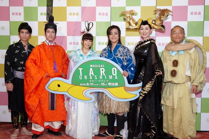 『TARO URASHIMA』(撮影:岩間 辰徳)