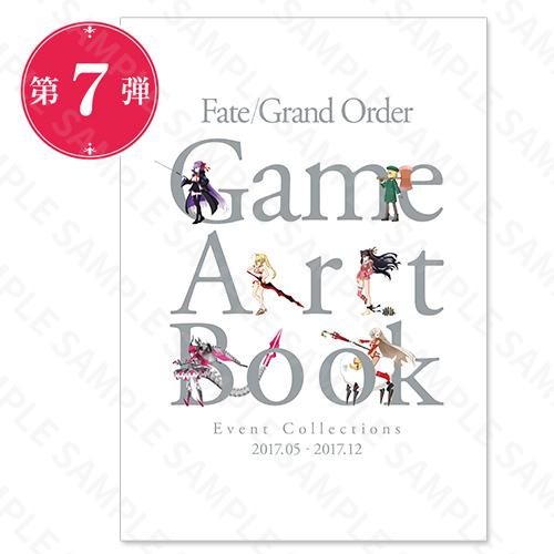 2020クリスマス_GameArtbook (C)TYPE-MOON / FGO PROJECT