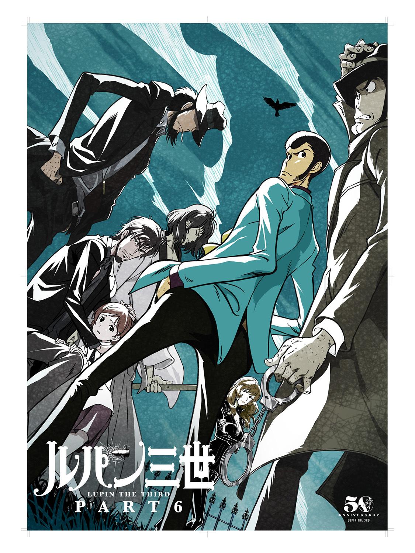 TVアニメ『ルパン三世 PART6』キービジュアル 原作:モンキー・パンチ (c)TMS・NTV
