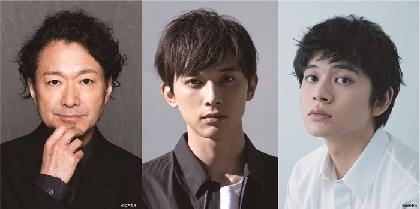 吉沢亮×北村匠海出演で、フィリップ・リドリー作、白井晃演出の『マーキュリー・ファー』を上演