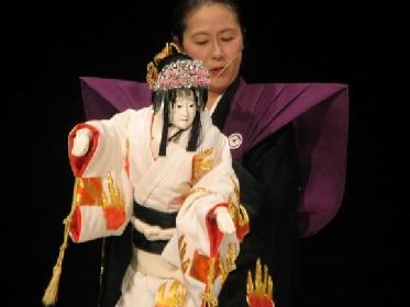 第10回乙女文楽公演、イープラスStreaming+にてアーカイブ配信を実施