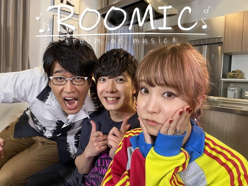 音楽トーク番組『ROOMIC』MC陣