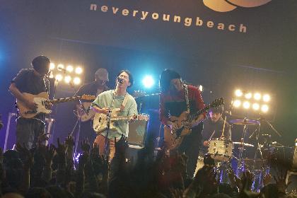 never young beach ライブ番組のテレビ初放送が決定 メンバーインタビューも