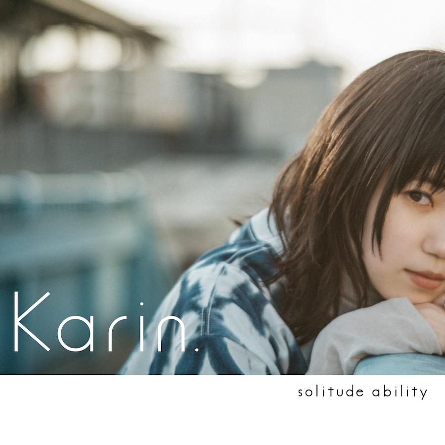 『solitude ability』