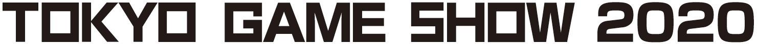 「東京ゲームショウ2020 オンライン」  ロゴ