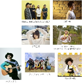震災から10年目を迎える福島で3日間の追悼復興イベント『SONG OF THE EARTH 311 - FUKUSHIMA 2020 -』出演者第一弾発表