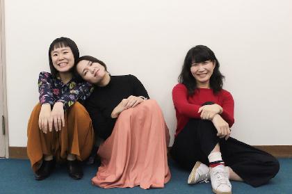 リアルな女友達で作る3人芝居 タカハ劇団『女友達』高羽彩×異儀田夏葉×高野ゆらこインタビュー