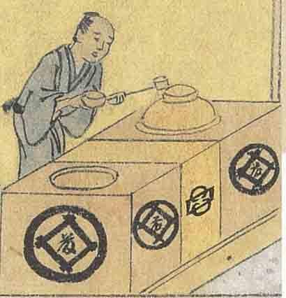 茶釜と茶番