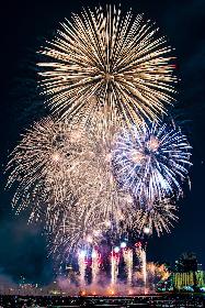 令和から始まる未来の花火を融合させた『第31回なにわ淀川花火大会』ーー 新時代の花火が夜空に舞う