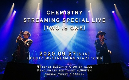 CHEMISTRY、ライブ配信『TWO IS ONE』を初ライブの地より開催へ