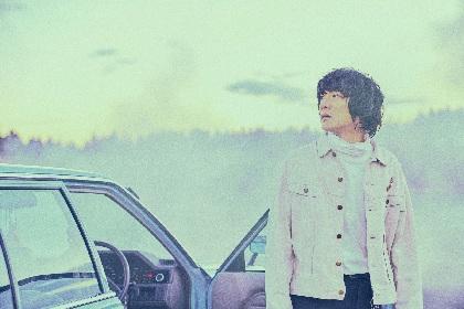 石崎ひゅーいが『劇場版 誰ガ為のアルケミスト』に 主題歌&エンディングソングを書き下ろし
