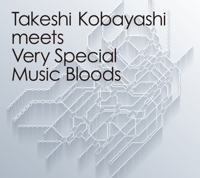 小林武史『Takeshi Kobayashi meets Very Special Music Bloods』