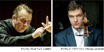 ミハイル・プレトニョフ(指揮) 東京フィルハーモニー交響楽団 このマエストロならではの20世紀ロシア音楽プログラム