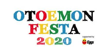 大阪春の音楽祭『OTOEMON FESTA 2020』 第二弾出演アーティストにreGretGirl、なきごとら8組、出演者日割りも一部解禁