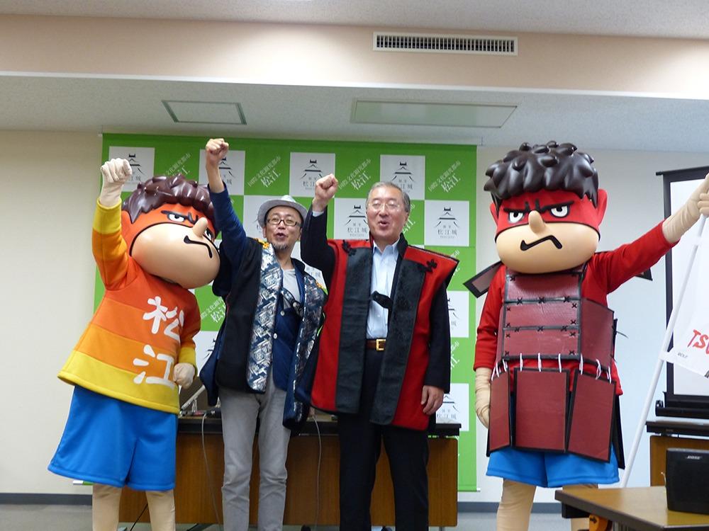 左から、吉田くん、FRGOMAN、松江市長・松浦正敬氏、吉田くん