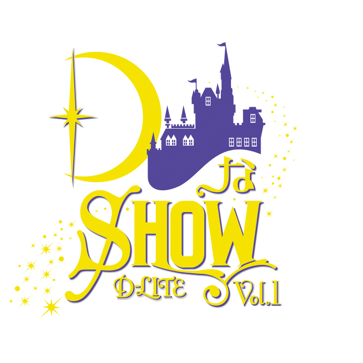 『DなSHOW Vol.1』