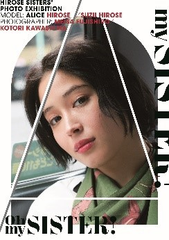 オリジナルB2ポスター(6種)
