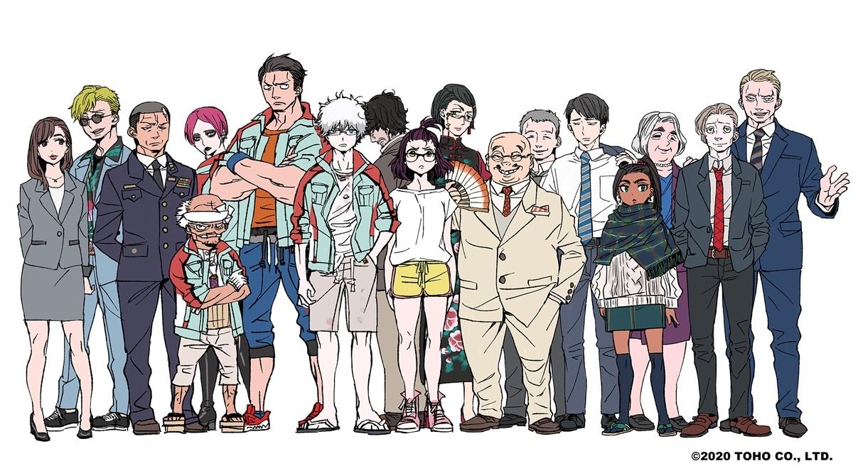 キャラクター設定画 (C) 2020 TOHO CO., LTD.
