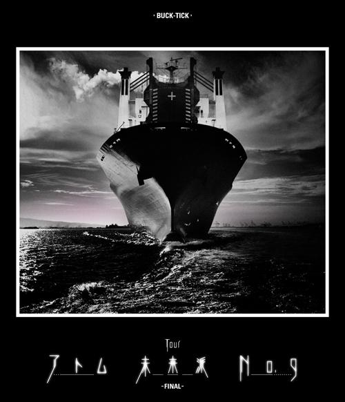 『TOUR アトム 未来派 No.9‐FINAL‐』通常盤