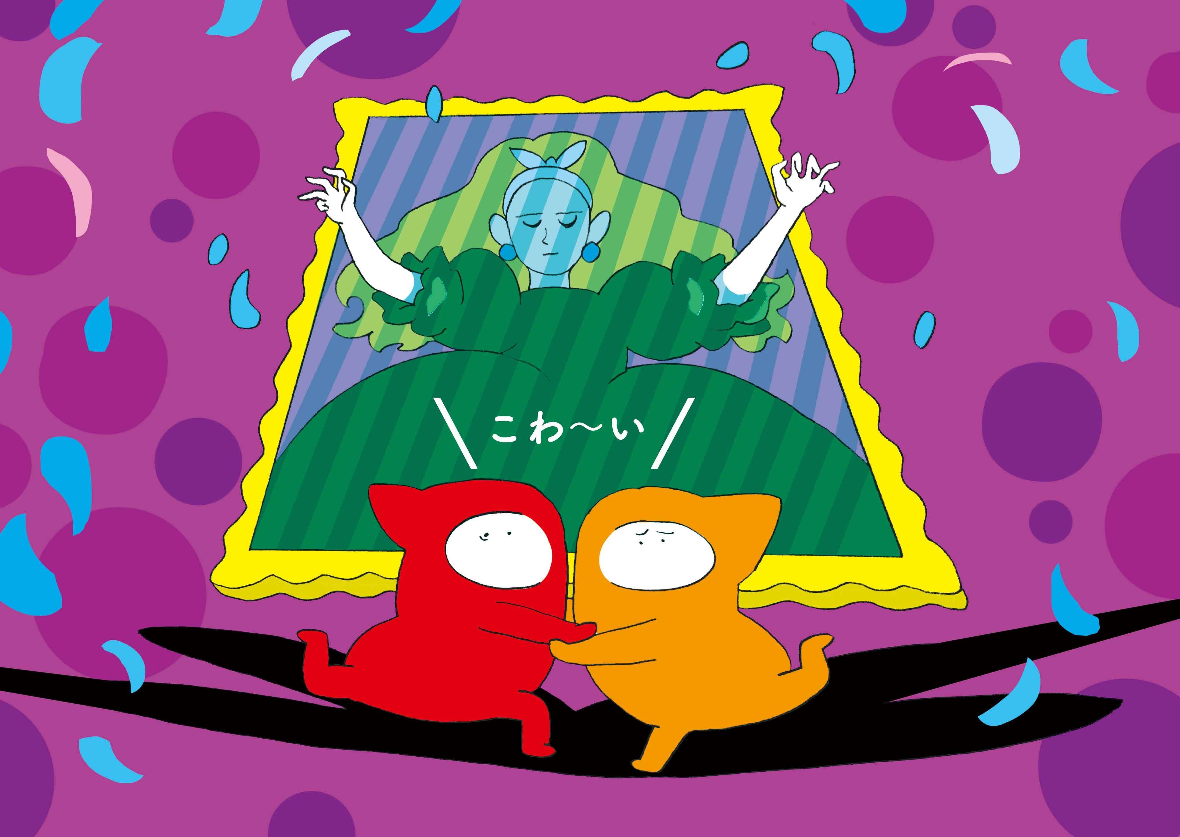 《忍者とおばけ美術館》(C)INOUE Ryo 2018