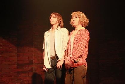 劇団スタジオライフが吉田秋生の初期の代表作を舞台化 青春の光と影を描くStudio Life Next GENERATION『カリフォルニア物語』開幕レポート