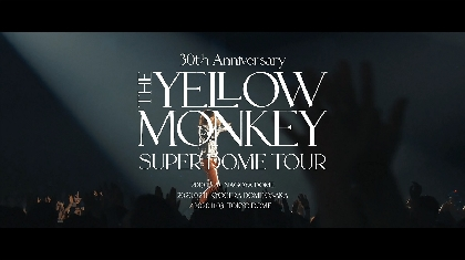 THE YELLOW MONKEY、20年ぶりライブアルバム発売記念 スマートニュースオリジナル特別編集映像公開
