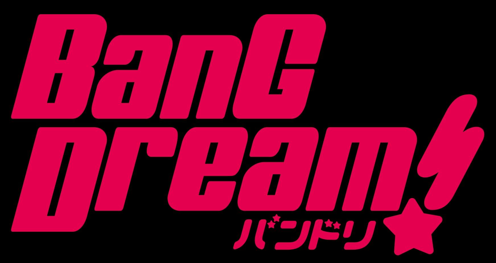 『BanG Dream!』ロゴ