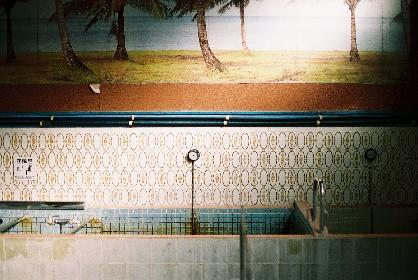 根津の銭湯「宮の湯」が、アートを軸とした複合施設にリニューアル 2020年オープン予定