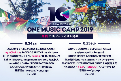 くるり、TENDOUJI、Ayu Okakita、ecoma『ONE MUSIC CAMP 2019』最終出演アーティスト発表