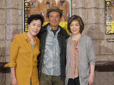 ルーシー・カークウッド『チルドレン』がいよいよ東京開幕へ、高畑淳子「心の糧になる芝居を演じたい」