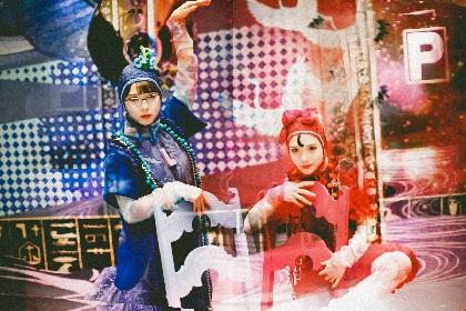 アユニ・Dが1人3役を演じるPEDRO新曲「感傷謳歌」MV公開