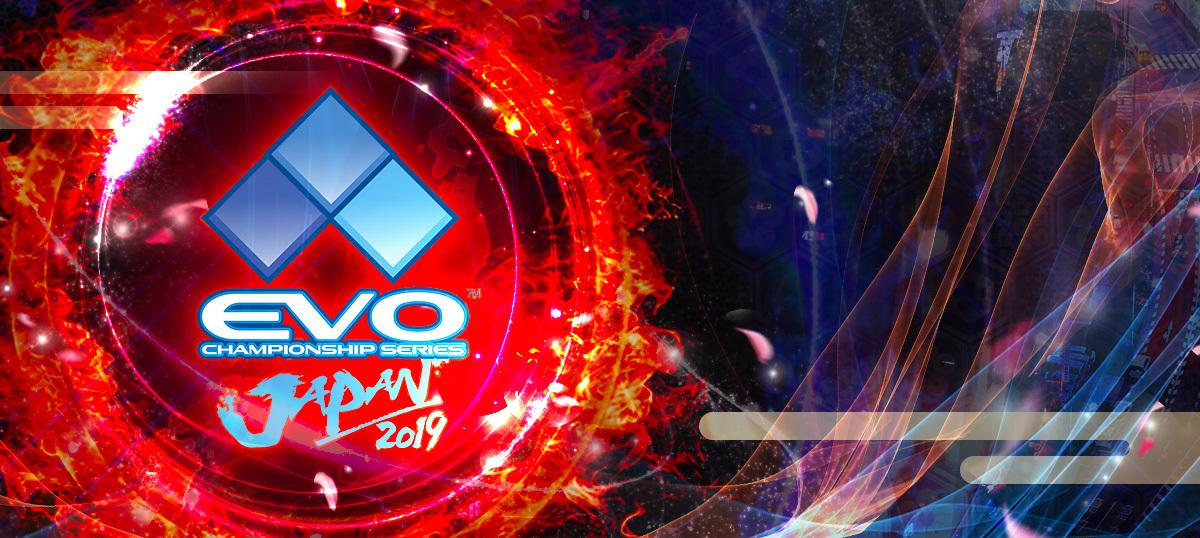 世界最大規模の対戦格闘ゲームトーナメント『Evolution Championship Series: Japan 2019』