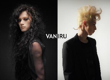 VANIRU ミニアルバム『ISOLΛTION』でビクターからメジャーデビュー